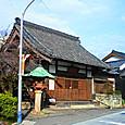 11 本伝寺