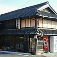 14 禰宜田陶器店