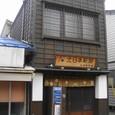 02 外観を修景した北日本新聞