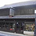 15 荻野銅鉄店