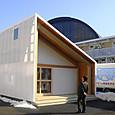 10 女川町仮設住宅の紙パルプ施設