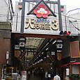 01 天神橋筋三丁目