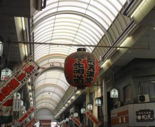 06 「大阪天満宮参詣道」の赤提灯